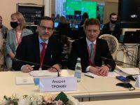 IX Невский международный экологический конгресс